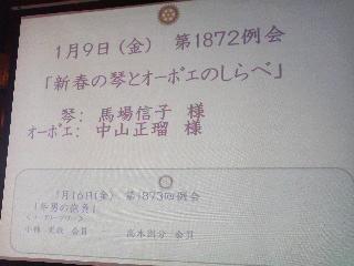 ファイル 104-3.jpg